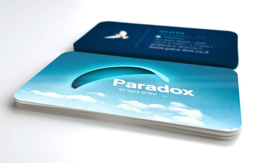 בניית אתר |פרדוקס | כרטיסי ביקור