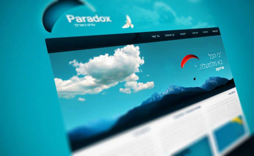 בניית אתר |פרדוקס | קונספט דף הבית