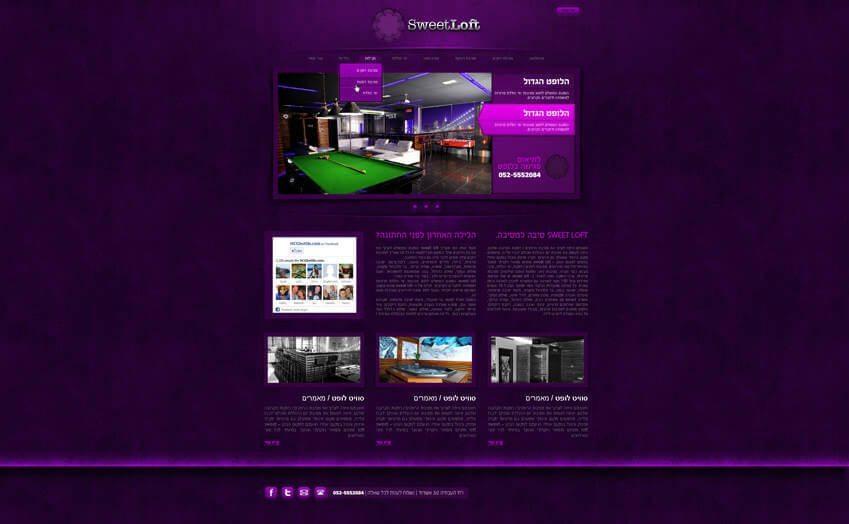 SWEET LOFT | בניית אתרים