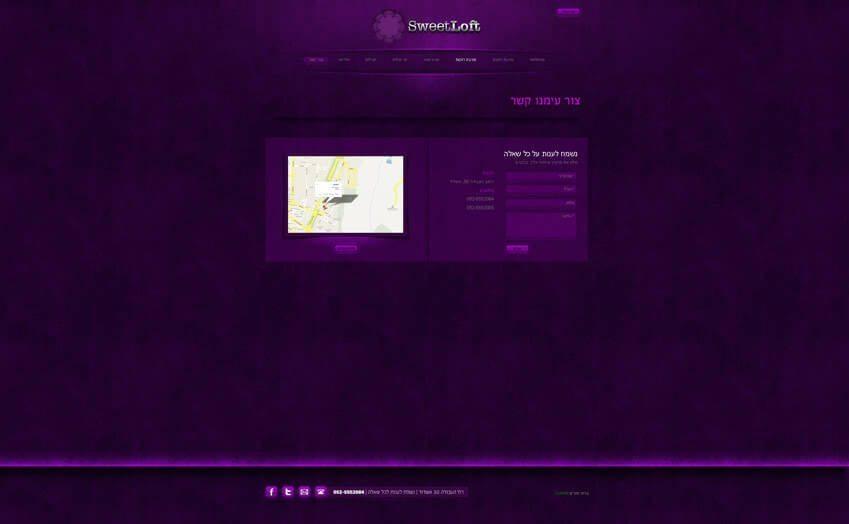 SWEET LOFT | בניית אתר