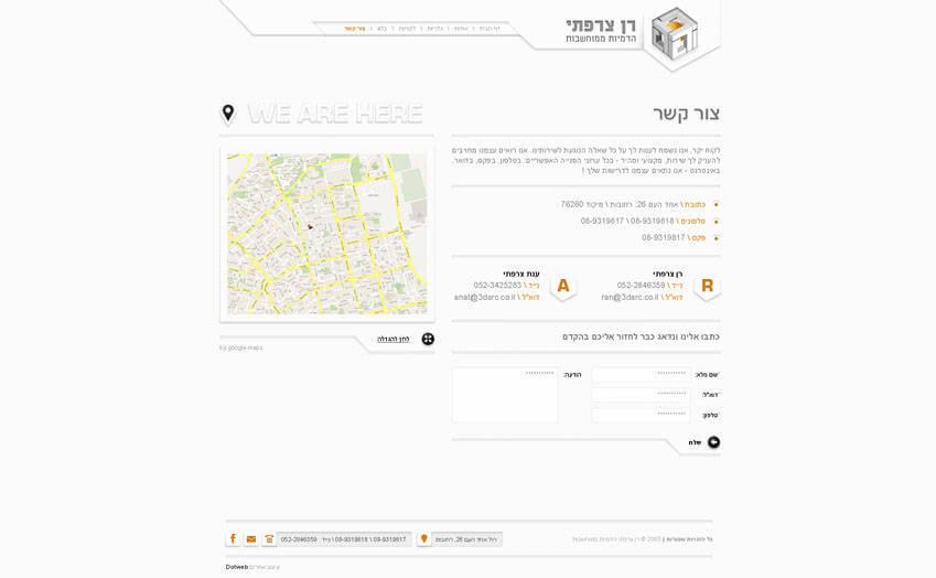 רן צרפתי | עיצוב אתר אינטרנט