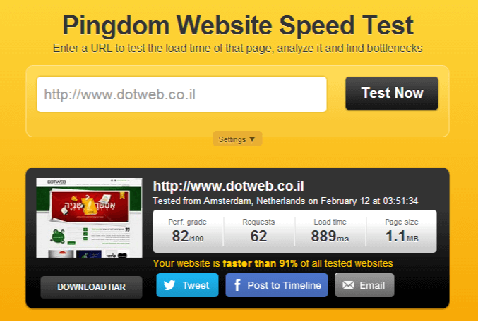 Website speed test (1)