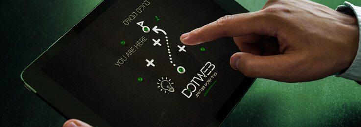 אודות DOTWEB | בניית אתר נגיש | מיתוג אתרים באינטרנט