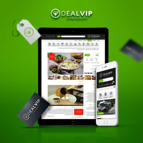חנות ויטואלית - DealVIP