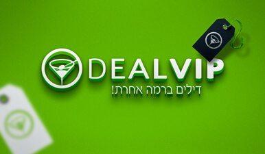 DealVIP