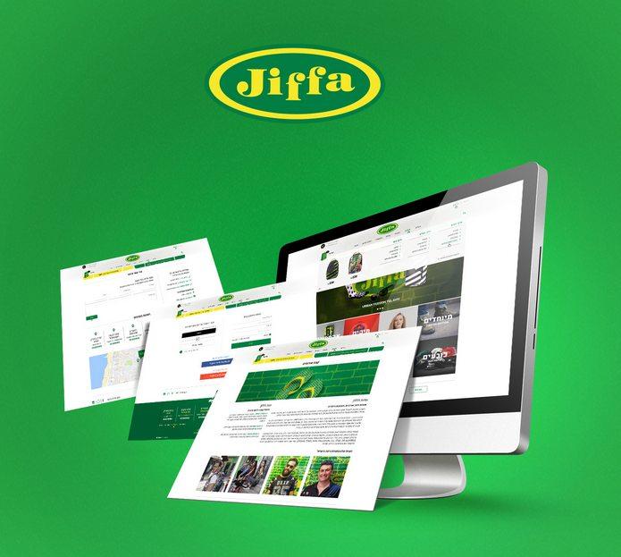 עיצוב חווית משתמש ל JIFFA