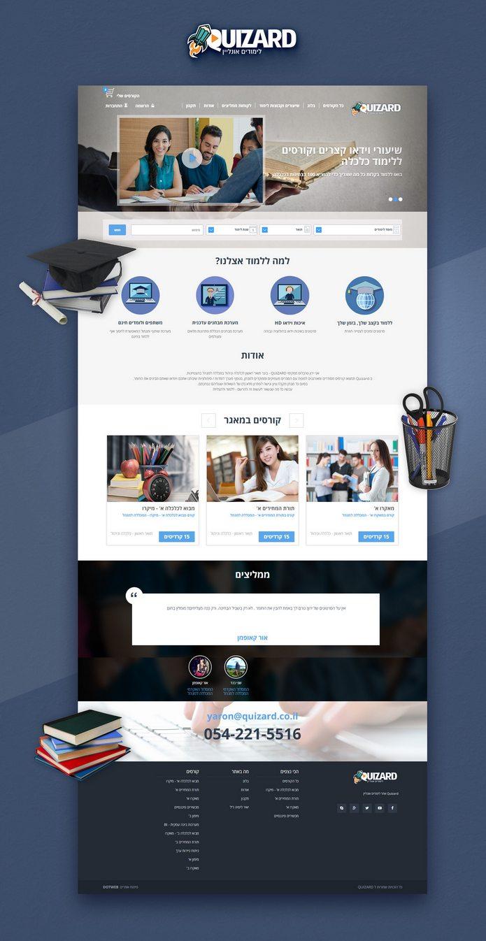 פיתוח חנות וירטואלית למכירת קורסים אונליין ל QUIZARD