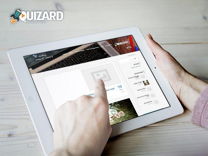 בניית אתר רספונסיבי ל QUIZARD