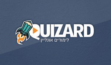 בניית אתר לימודים אונליין ל QUIZARD